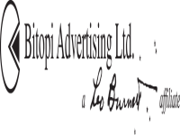 BITOPI ADVERTISING LTD