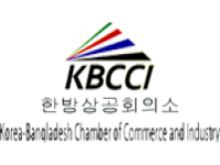 Korea Bangladesh Chamber of Commerce and Industry