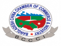 Bangladesh China Chamber of Commerce & Industry