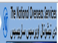 The National Overseas Services
