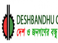 Deshbandhu Security Service Limited (DSSL)