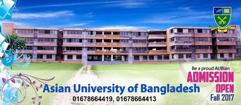 Something asian university of bangladesh