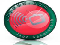 জাগো বিডি - JagoBd.com