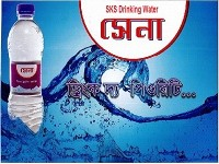 SENA Pure Drinking Water