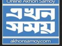 Akhonsamoy.com