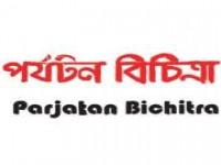 Parjatan Bichitra