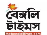 Thebengalitimes.com