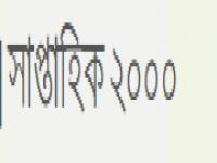 Shaptahik2000.com