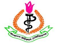 Bangladesh Medical Association (BMA)