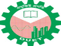 Duet university