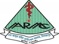 M Abdur Rahim Medical College