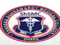Shaheed Suhrawardy Medical College & Hospital