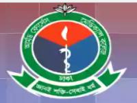 Armed Forces Medical College (Bangladesh)