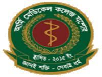 Army Medical College Jessore
