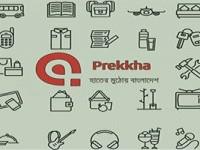 Prekkha.com