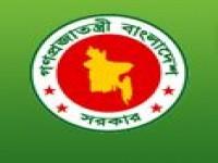 Bangladesh Cooperative Academy
