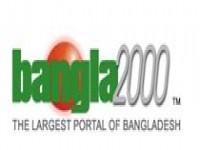 Bangla 2000