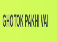 Ghotok Pakhi Vai