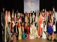 Design Academy Bangladesh.