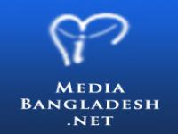 MediaBangladesh.net
