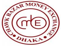 Chawk Bazar Money Exchange