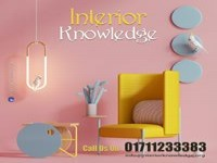 Interior Knowledge