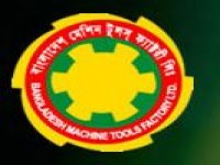 Bangladesh Machine Tools Factory Ltd
