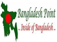 Bangladesh Point