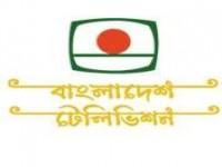 Bangladesh Television - BTV