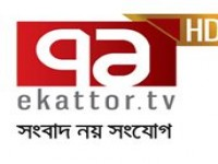 Ekattor Tv