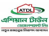 Asian Town Development Ltd.