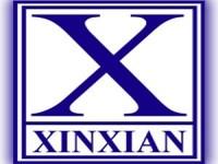 Xinxian Restaurant