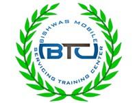 Bishwas Mobile Servicing Training Center