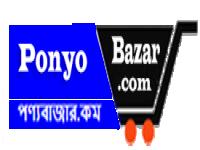 Ponyo bazar