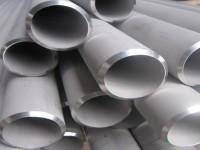 Asiamet Steel Industries