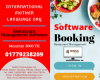 Restaurant/Catering Management Software