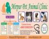 Mirpur Pet Animal Clinic