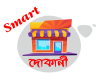 Free POS Software In Bangladesh