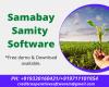 Free Samabay Samity Software Demo in Dhaka