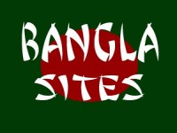 Bangladeshi sites